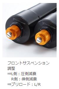 【YAMAHA】KYB 全可調前避震器 - 「Webike-摩托百貨」