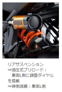 【YAMAHA】KYB 後避震器 - 「Webike-摩托百貨」