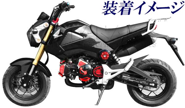 【田中商會】汽門檢修蓋護蓋 - 「Webike-摩托百貨」