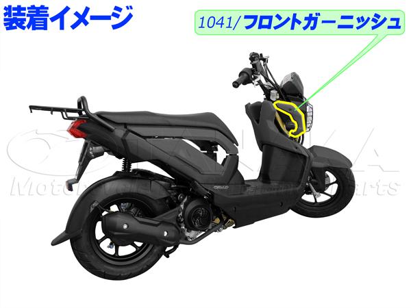 【田中商會】ZOOMER-X用 印刷碳纖維 頭燈側蓋 - 「Webike-摩托百貨」