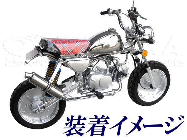 【田中商會】Up Single 不銹鋼全段排氣管 - 「Webike-摩托百貨」