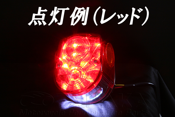 【田中商會】LED尾燈 (紅色) (附側反光片) - 「Webike-摩托百貨」