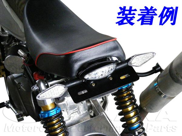 【田中商會】LED尾燈 附牌照架 (黑色) - 「Webike-摩托百貨」