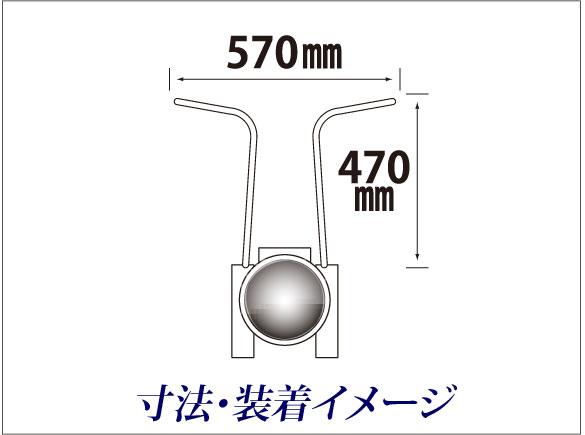【田中商會】Super Up Type 折疊式把手 - 「Webike-摩托百貨」