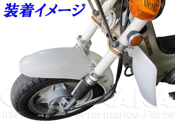 【田中商會】原廠型前叉穩定器(手銬) - 「Webike-摩托百貨」