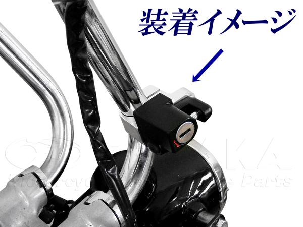 【田中商會】鋁合金製 CNC切削加工 位移用安全帽鎖固定座 - 「Webike-摩托百貨」