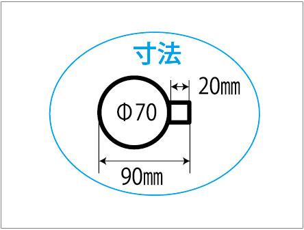 【田中商會】Dax用 初期型方向燈 - 「Webike-摩托百貨」