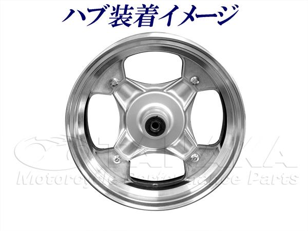 【田中商會】DAX・Chaly用 12吋 鋁合金鑄造加寬輪框 - 「Webike-摩托百貨」