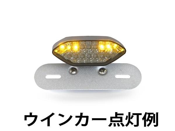 【田中商會】通用型LED尾燈 附方向燈 - 「Webike-摩托百貨」