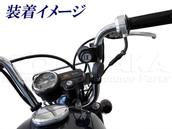 【田中商會】USB 電源套件 - 「Webike-摩托百貨」