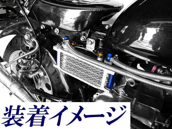 【田中商會】Monkey用 機油冷卻器側面安裝支架套件 - 「Webike-摩托百貨」