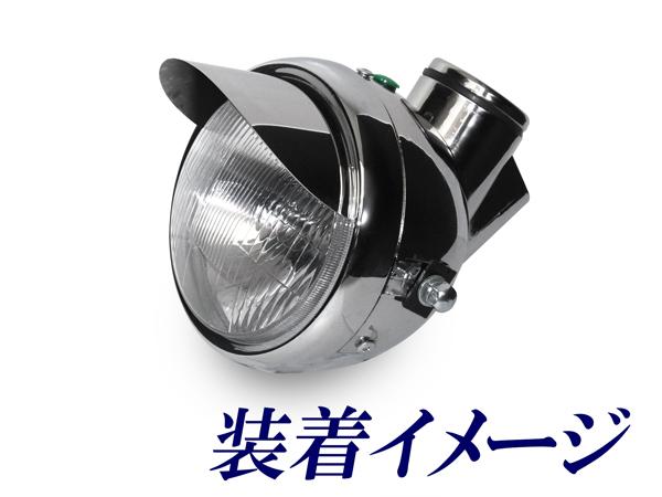 【田中商會】通用型長燈眉 - 「Webike-摩托百貨」
