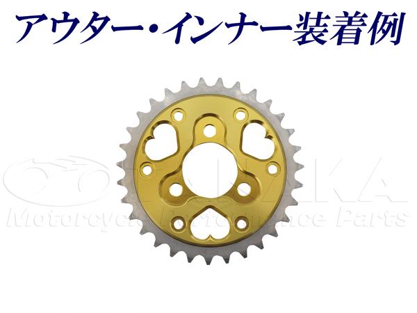 【田中商會】CNC切削加工 鋁合金後齒盤內側固定板 - 「Webike-摩托百貨」
