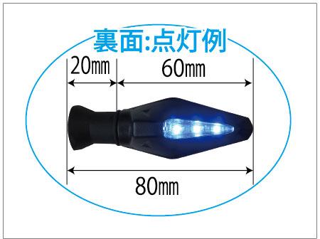【田中商會】LED方向燈 - 「Webike-摩托百貨」
