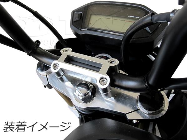 【田中商會】GROM用 鋁合金製把手固定座 - 「Webike-摩托百貨」