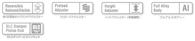 【NITRON】雙後避震器 STEALTH TWIN R1系列 - 「Webike-摩托百貨」