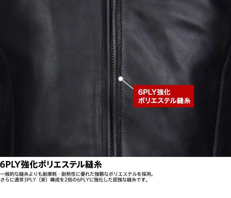 【Liugoo Leathers】D-pocket 皮革騎士夾克 - 「Webike-摩托百貨」