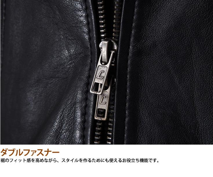 【Liugoo Leathers】洗舊感皮革騎士外套 - 「Webike-摩托百貨」