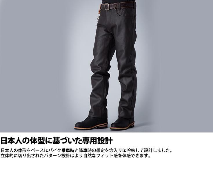 【Liugoo Leathers】直筒皮褲 - 「Webike-摩托百貨」