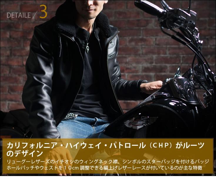 【Liugoo Leathers】Highway wing立領皮革騎士夾克 - 「Webike-摩托百貨」