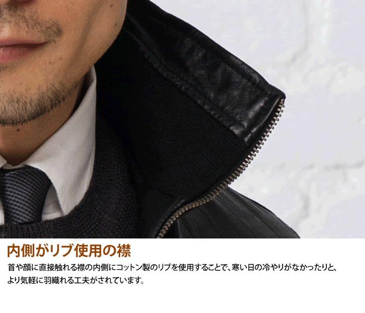 【Liugoo Leathers】洗舊感立領皮革騎士外套 - 「Webike-摩托百貨」