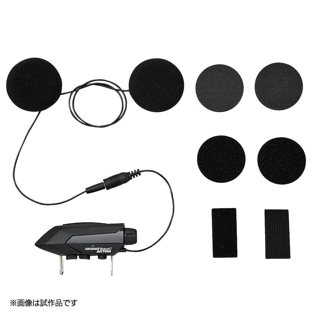 Headset Bluetooth 2