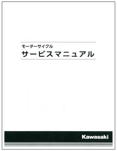【KAWASAKI】KX250/KX250F 維修手冊(基本版) - 「Webike-摩托百貨」