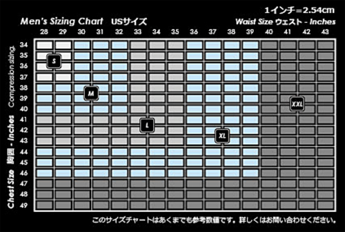 【VIRUS】內穿壓力長褲 Compression Stay Warm(ESiO3) - 「Webike-摩托百貨」