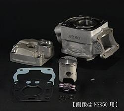 【AUTO BOY】hi-POWER 引擎全套件 (加大缸徑型) - 「Webike-摩托百貨」