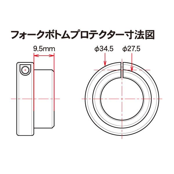 【ZETA】前叉底座護蓋 - 「Webike-摩托百貨」