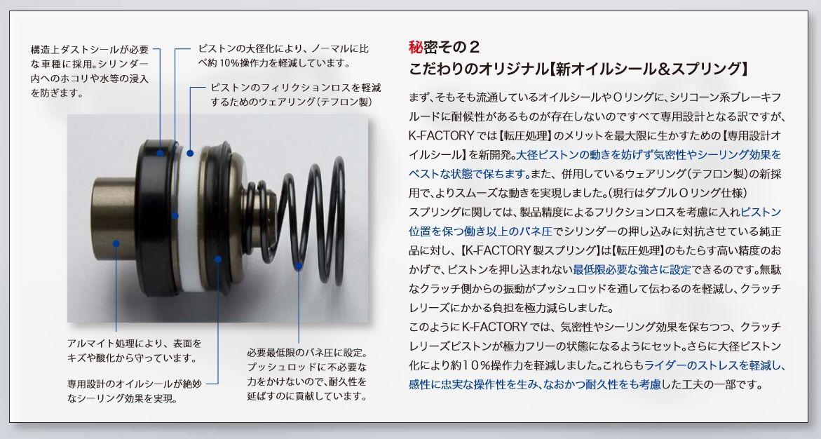 【K-FACTORY】離合器分幫 (G Type) - 「Webike-摩托百貨」