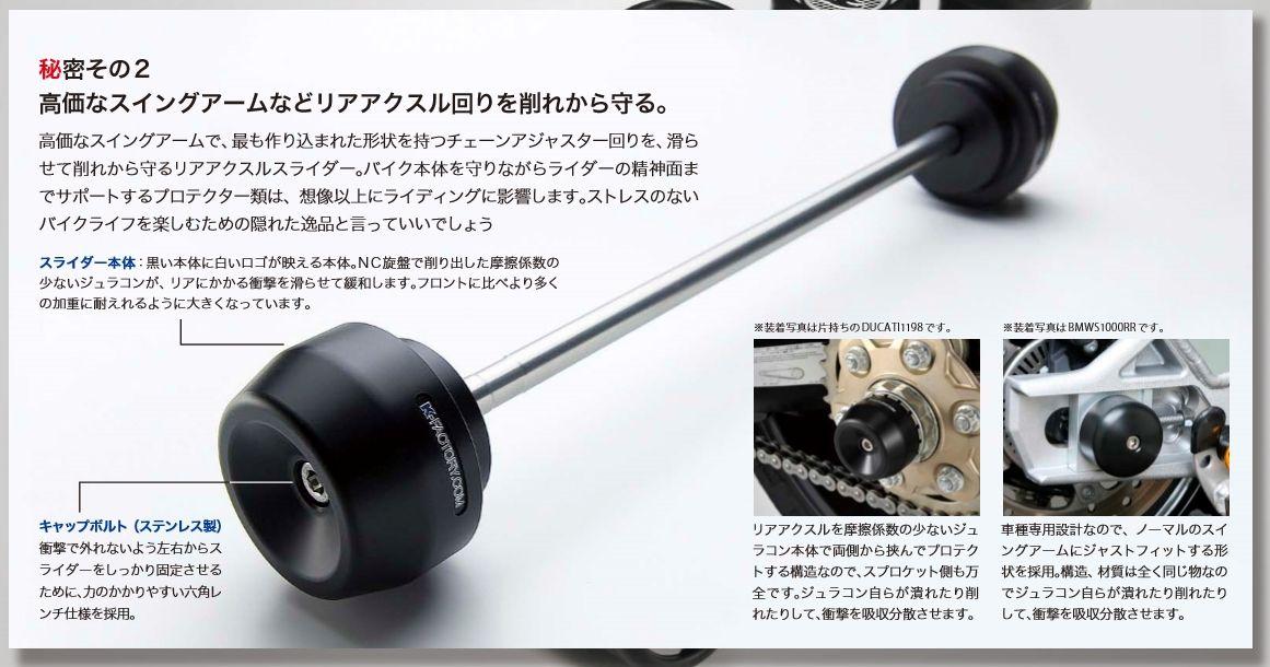 【K-FACTORY】鏈條保護滑塊 - 「Webike-摩托百貨」