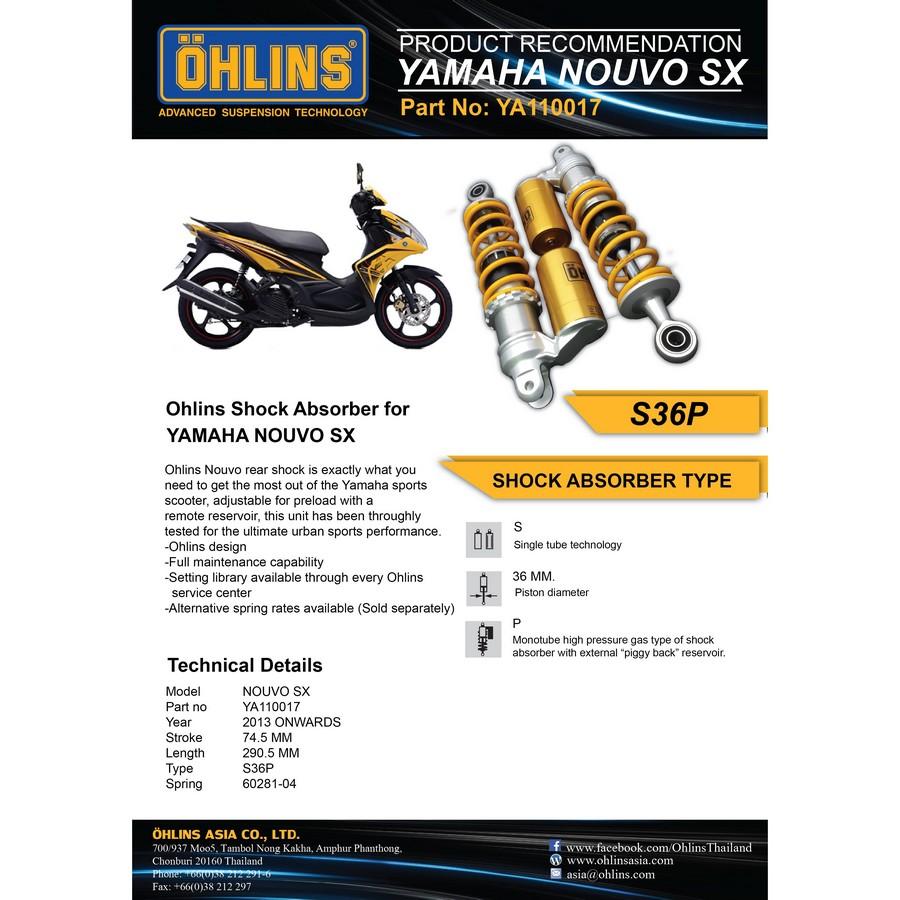 【OHLINS】Ohlins 避震器 (For Yamaha Nouvo SX) - 「Webike-摩托百貨」