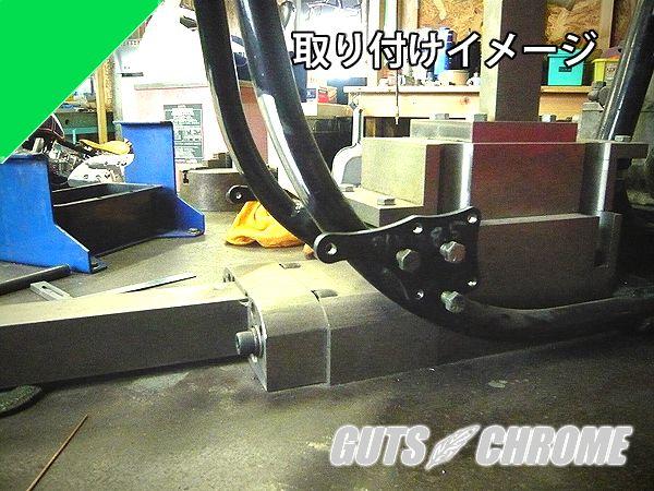 【GUTS CHROME】AUTHENTIC MARKET Frame Boss用 方向燈支架 - 「Webike-摩托百貨」