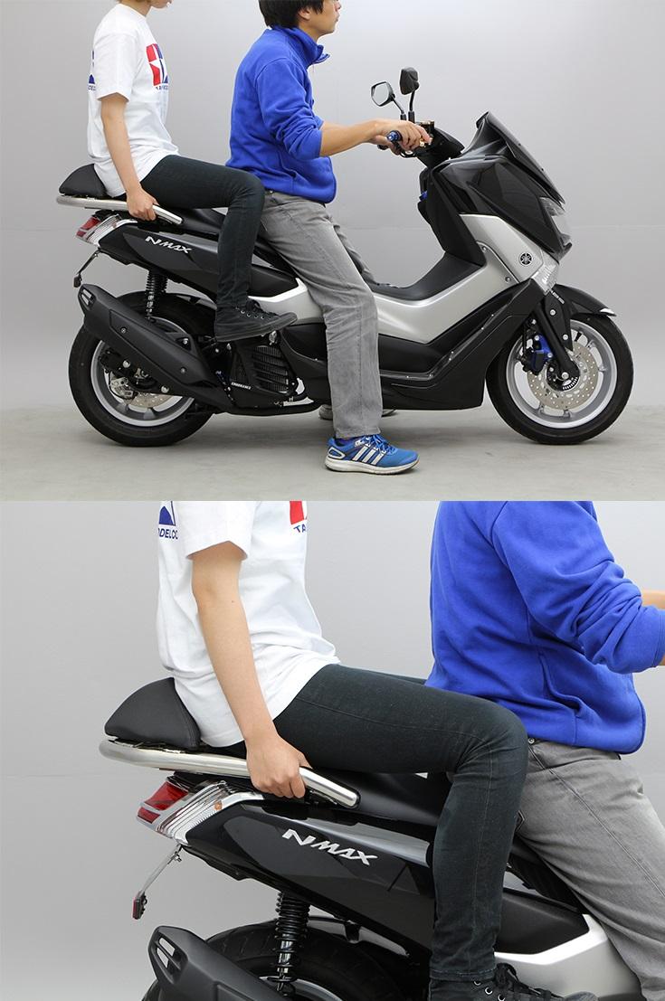 【ENDURANCE】後靠背+後扶手組 - 「Webike-摩托百貨」