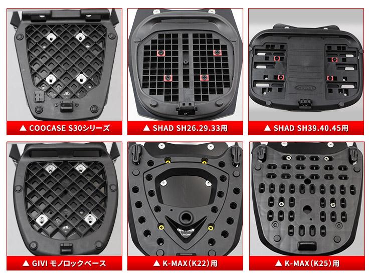【ENDURANCE】鋁合金BOX基座+後扶手組套 - 「Webike-摩托百貨」