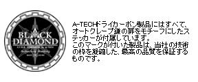 【A-TECH】鍊條護蓋 - 「Webike-摩托百貨」