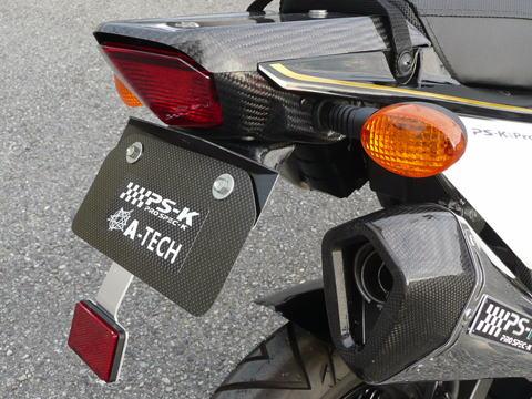【A-TECH】無土除套件 - 「Webike-摩托百貨」
