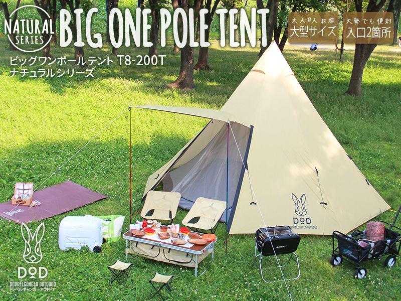 Big One Pole Tent