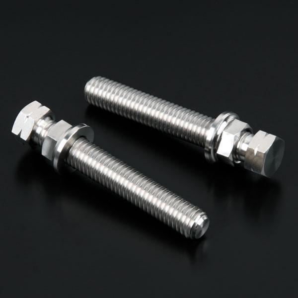 Titanium Chain Adjustable Bolt/Nut Set