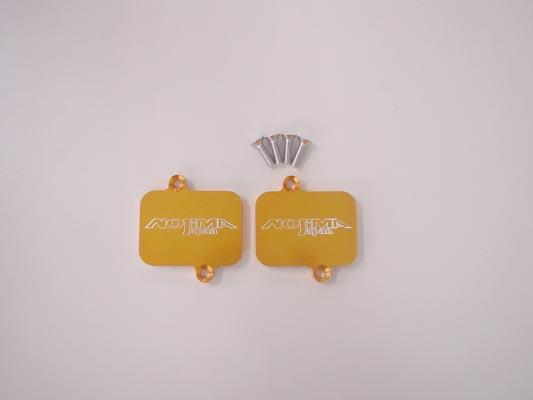 【NOJIMA】二次空氣設備移除蓋板 - 「Webike-摩托百貨」