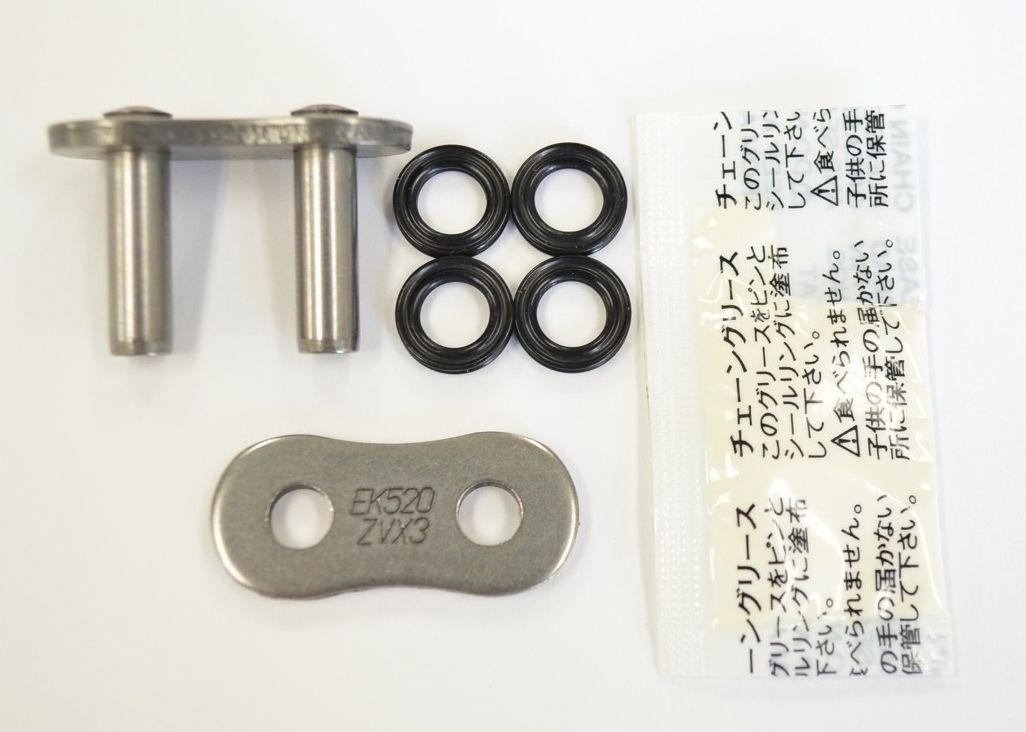 【EK CHAIN】QX油封鏈條 520ZVX3 - 「Webike-摩托百貨」
