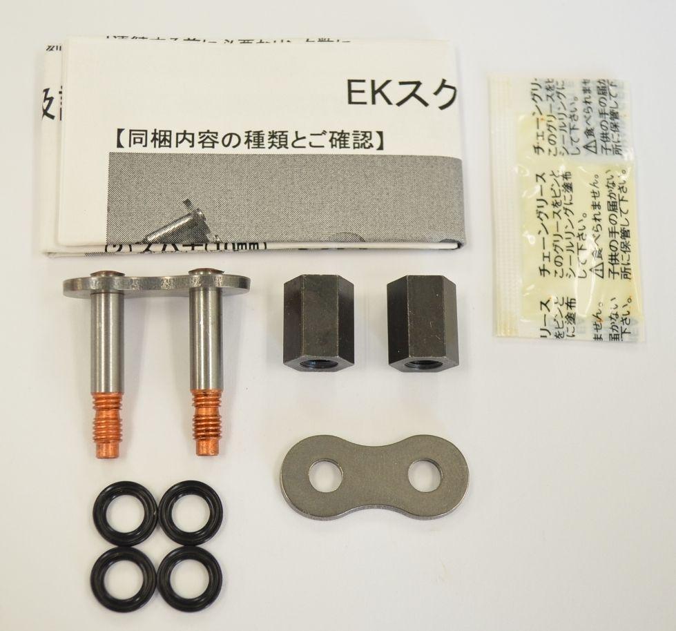 【EK CHAIN】QX油封鏈條 520SRX2 - 「Webike-摩托百貨」