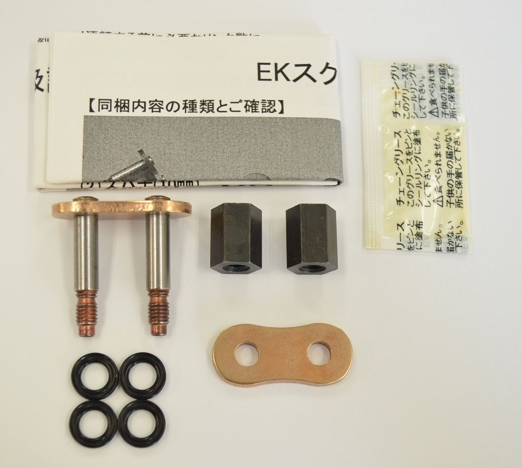 【EK CHAIN】QX油封鏈條 520ZVX3(GP/GP) - 「Webike-摩托百貨」