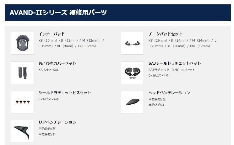 【OGK KABUTO】AVAND-2 通氣 - 「Webike-摩托百貨」