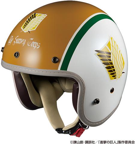 【OGK KABUTO】BOB-Z AOT [ 調査兵團白棕色 ] 四分之三安全帽 - 「Webike-摩托百貨」