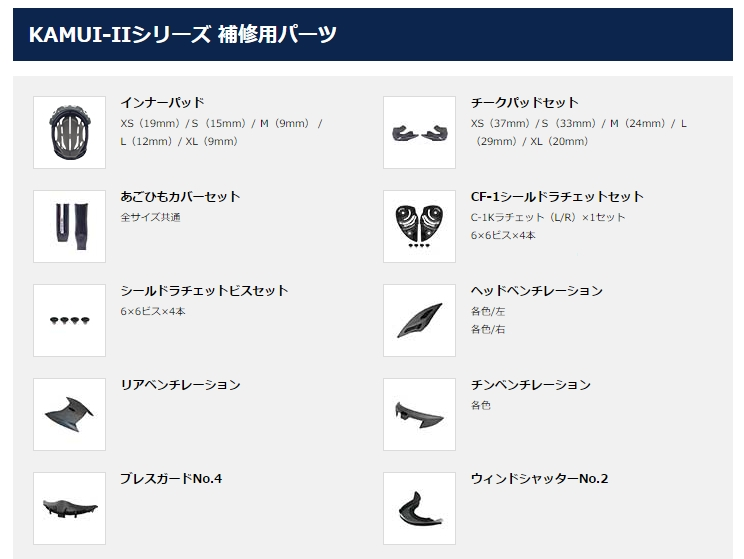 【OGK KABUTO】KAMUI 後部通氣 - 「Webike-摩托百貨」