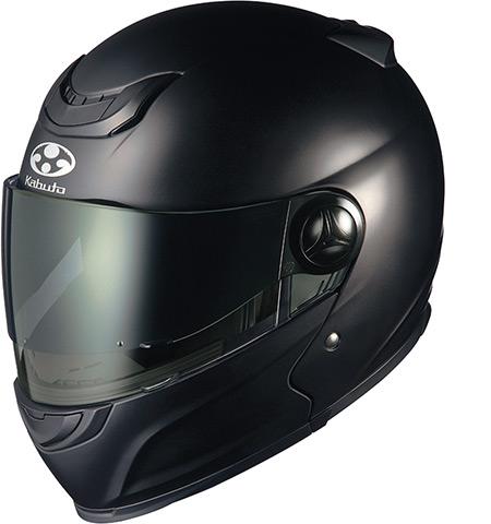 AFFID [Flat Black] Helmet