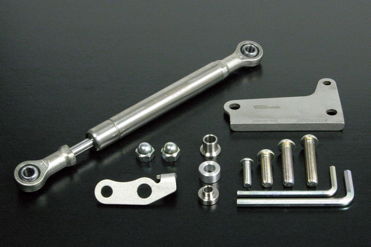 Sub Damper Kit for Standard Front Fork