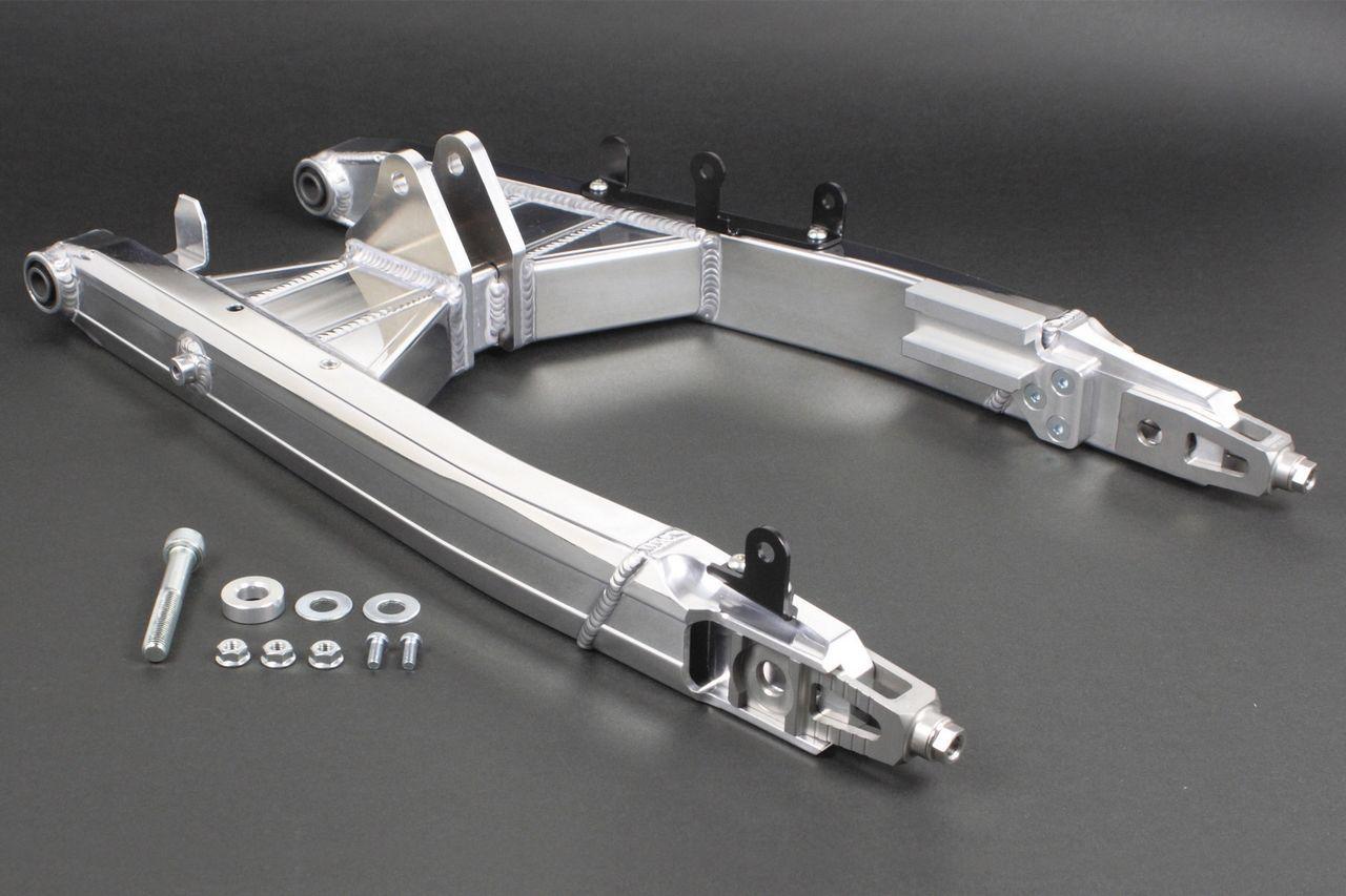 Aluminum Swingarm (STD)